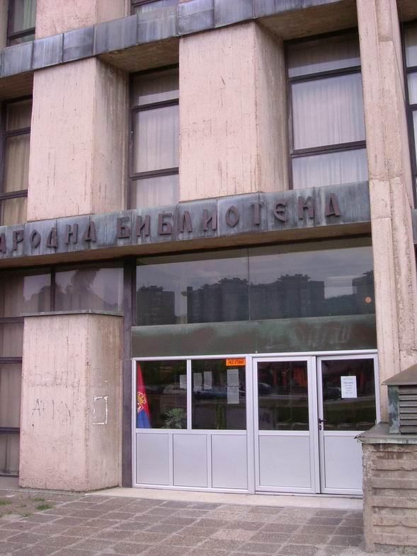 01 bor, narodna biblioteka, sassa trifunovich
