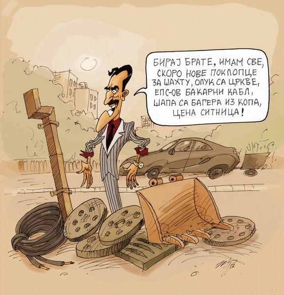 karikatira