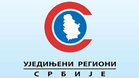 urs-logo 2