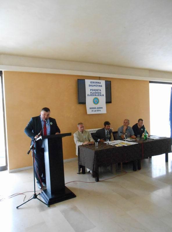 Pokret vlasskog ujedinjenja DSCN0052