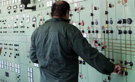 struja elektrodistribucija