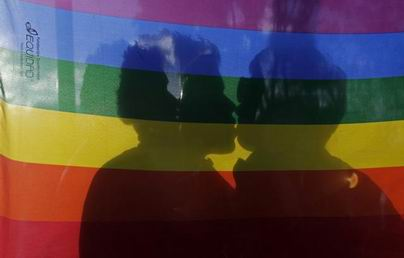 Copy of gej parada