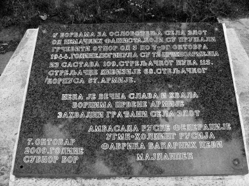 Spomen-ploca crevenoarmejcima iz 2009 u spomen parku Zlot