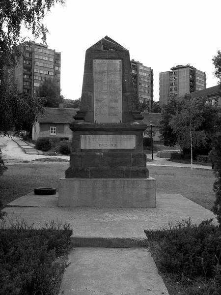 Spomenik poginulima u I svetskom ratu Bor