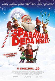 SavingSanta_SRB_plakat