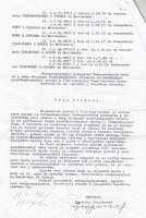 Copy of resenje 2