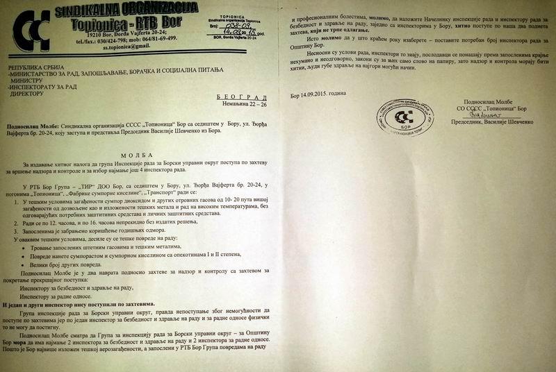 sindikat 2015-09-15 18.30.56