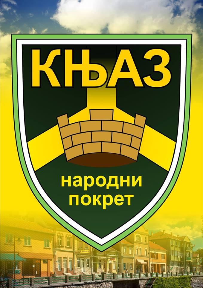 knjaz logo