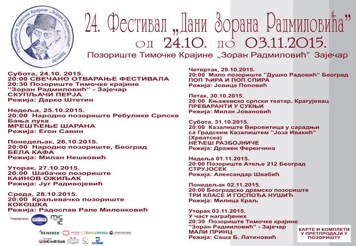 plakat-b1-zoranovi-dani11