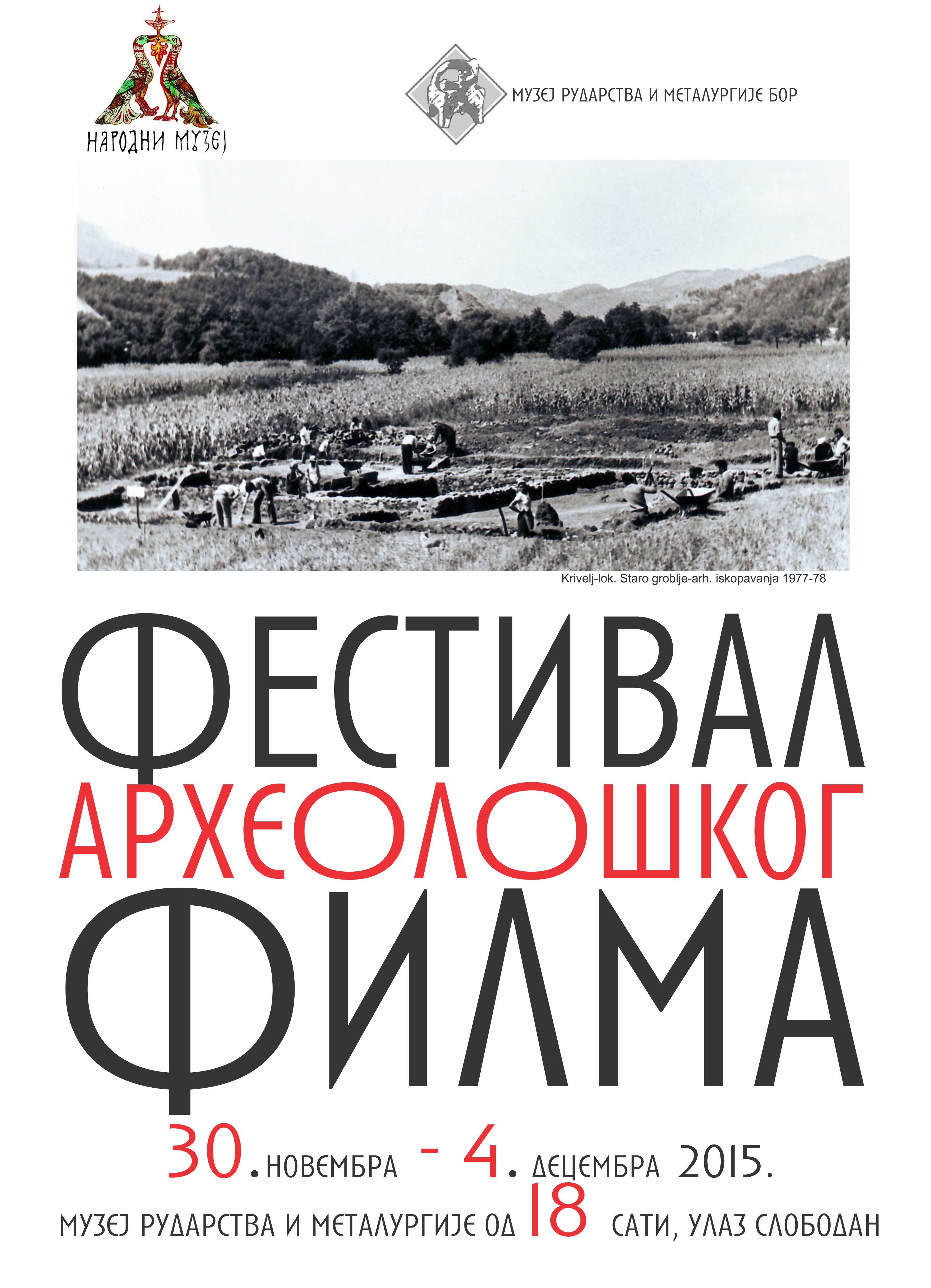 Festival arheoloskog filma