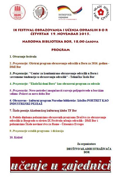 IX Festival obrazovanja i ucenja