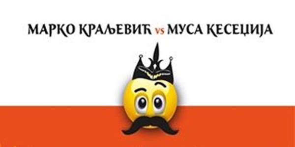 marko kraljevic i musa kesedzija 2