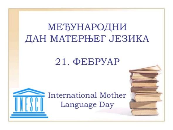 dan-maternjeg-jezika-1-638