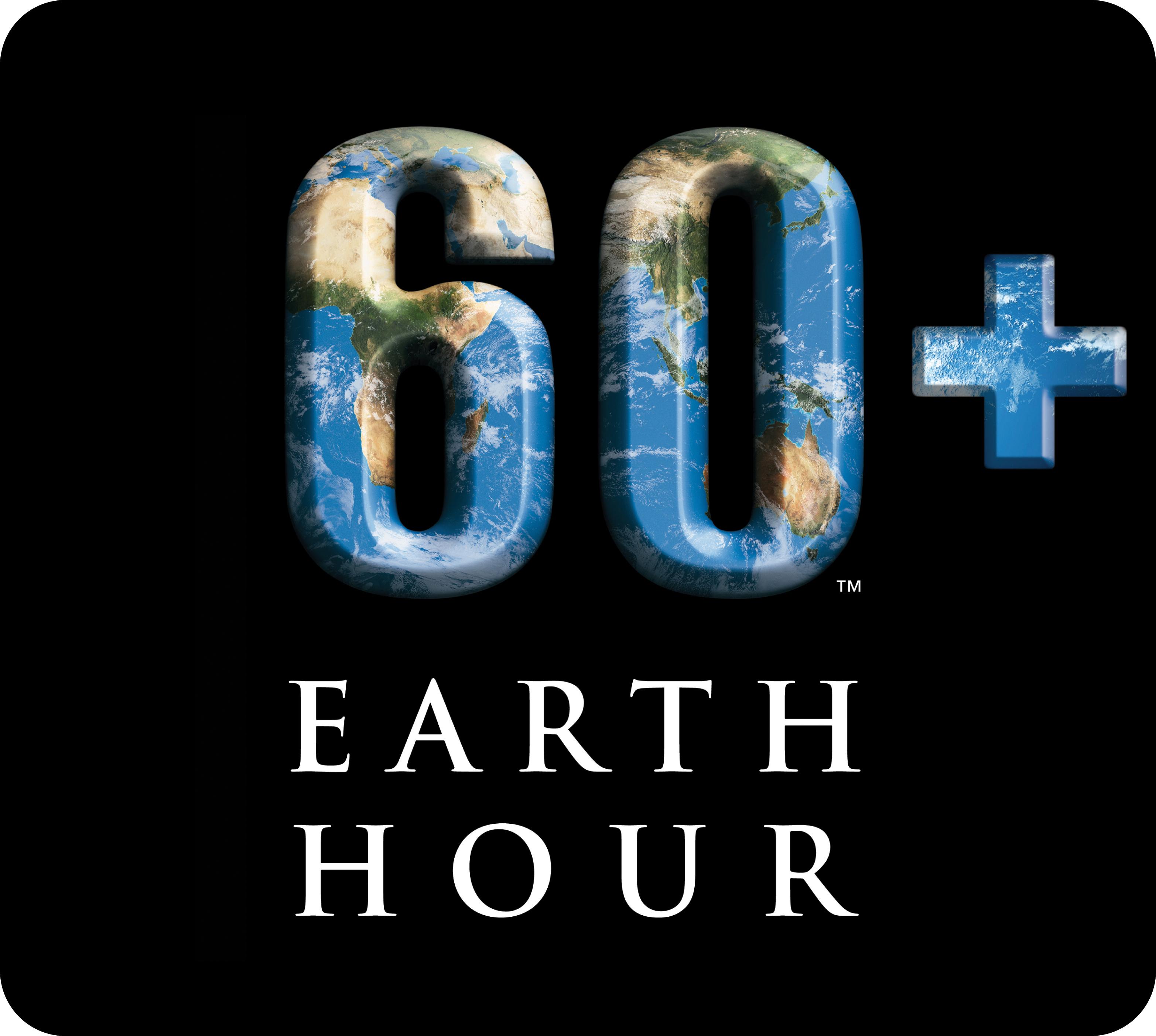sat za nasu planetu