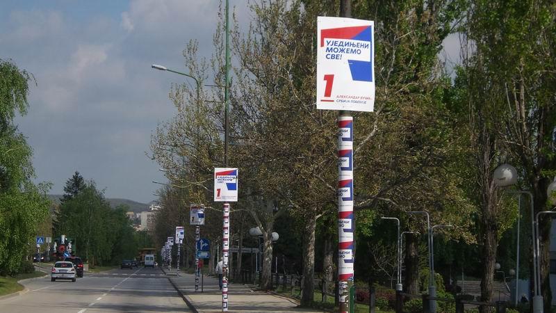 bandere2_sns