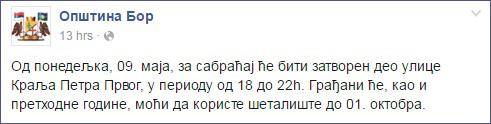opstina facebook