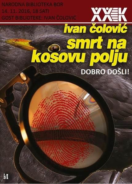 colovic