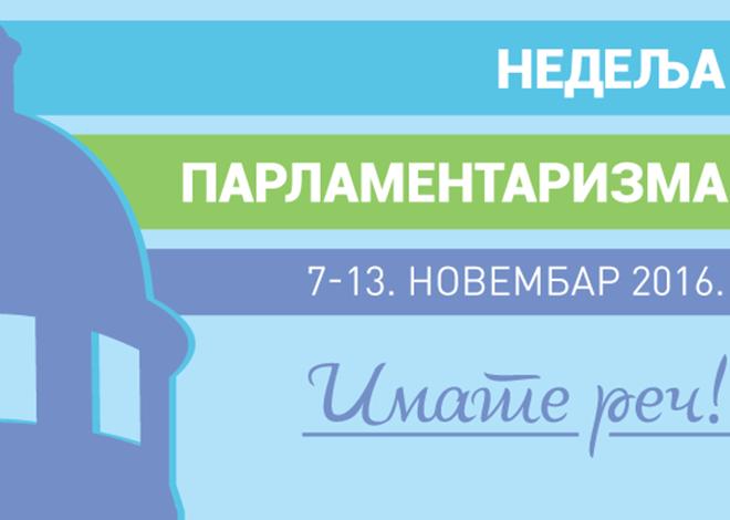 nedelja-parlamentarizma-2